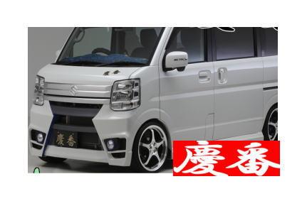 【ケイゾーン/keiZone】NV100クリッパーリオ 等にお勧め フロントバンパー(純正フォグランプ装着車用) 慶番シリーズ エアロパーツ 型式等:DR17W