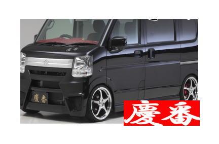 【ケイゾーン/keiZone】NV100クリッパー 等にお勧め フロントバンパー 慶番シリーズ エアロパーツ 型式等:DR17V