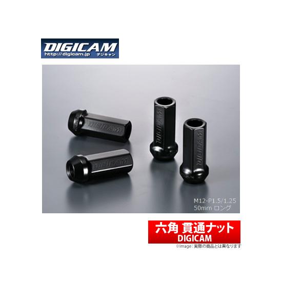 【デジキャン DIGICAM】シビックタイプR 等にお勧め クロモリナット 17HEX貫通ナット P1.5 1台分 20Pセット 50mm / ロング (ブラック) 型式等:FD2 品番:CN6K5015BK-DC(×5set)