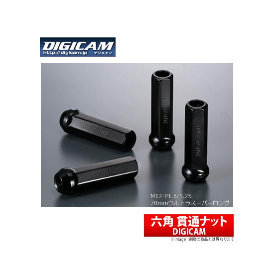 【デジキャン DIGICAM】ピクシスメガ 等にお勧め クロモリナット 17HEX貫通ナット P1.5 1台分 16Pセット 70mm / ウルトラスーパーロング (ブラック) 型式等:LA700 品番:CN6K7015BK-DC(×4set)
