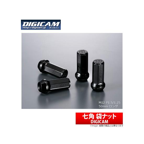 【デジキャン DIGICAM】ジムニー 等にお勧め クロモリナット 7角袋ナット P1.25 1台分 20Pセット 50mm / ロング (ブラック) 型式等:JA11V 品番:CN7F5012BK-DC(×5set)