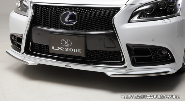 【LX-mode】レクサス LS460/600h 等にお勧め LXフロントスポイラー 未塗装 型式等:40系後期