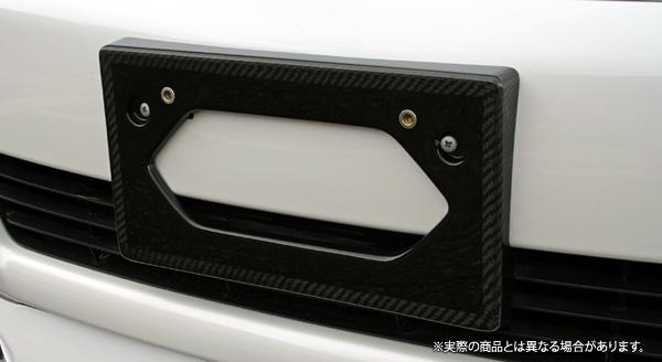 【LX-mode】レクサス LS600h 等にお勧め LXカーボンフロントライセンスベース 型式等:40系 中期