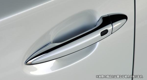 【LX-mode】レクサス LS460 等にお勧め LXドアハンドルカバー 未塗装 型式等:40系 中期