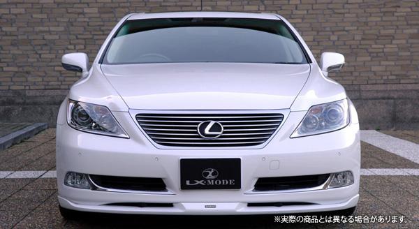 【LX-mode】レクサス LS600h/460 等にお勧め LXフロントスポイラー スポーツライン 未塗装 型式等:40系 前期