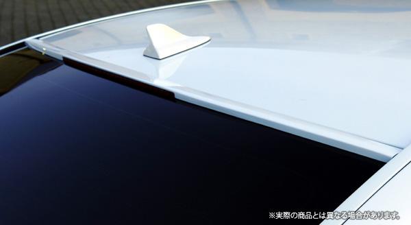 【LX-mode】レクサス LS600h/460 等にお勧め LXリアルーフスポイラー 未塗装 型式等:40系 前期