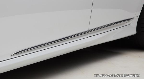 【LX-mode】レクサス GS450h/350/300h/250 等にお勧め LXサイドガーニッシュ 型式等:10系前期
