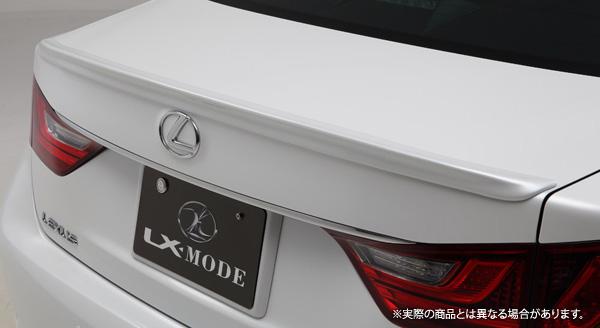 【LX-mode】レクサス GS450h/350/300h/250 等にお勧め LXトランクスポイラー 未塗装 型式等:10系前期