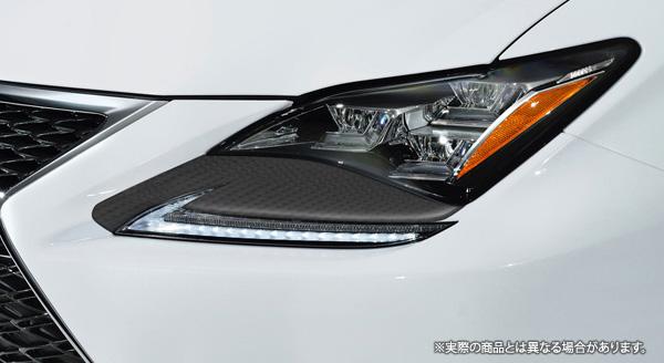 【LX-mode】レクサス RC300h/350 等にお勧め LXヘッドランプアンダーガーニッシュ 未塗装 型式等:AVC10/GSC10系