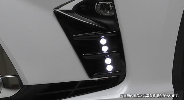 【LX-mode】レクサス RX450h/200t 等にお勧め LXフォグランプガーニッシュ(LEDなし) 未塗装 型式等:20系