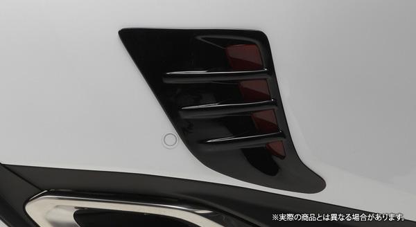 【LX-mode】レクサス RX450h/200t 等にお勧め LXリアバンパーリフレクターガーニッシュ 未塗装 型式等:20系