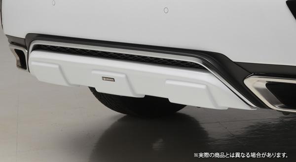 【LX-mode】レクサス RX450h/200t 等にお勧め LXリアバンパーアンダーガーニッシュ 塗装済 型式等:20系