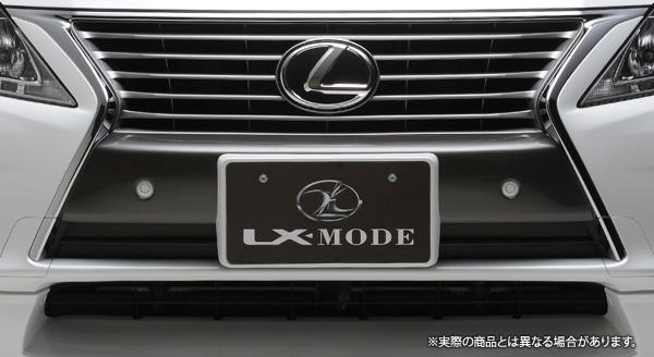 【LX-mode】レクサス RX450h/350/270 等にお勧め LXガンメタリックフロントバンパーガーニッシュ Ver.ノーマルバンパー 型式等:10系後期
