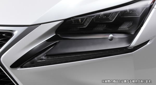 【LX-mode】レクサス NX300h/200t 等にお勧め LXヘッドランプアンダーガーニッシュ(未塗装) 型式等:10系
