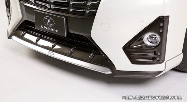 【LX-mode】アルファード 等にお勧め LXカラードフロントスポイラー 標準バンパー用 塗装済 型式等:30系