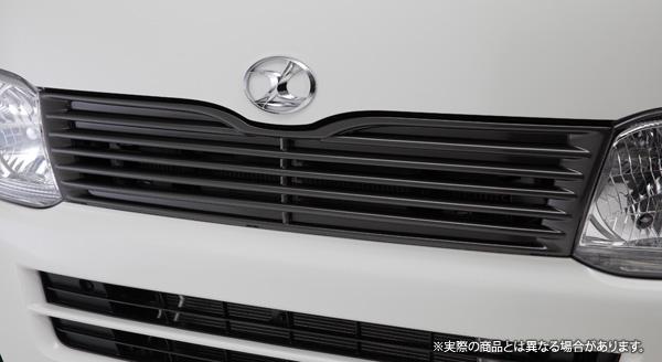 【LX-mode】ハイエース/レジアスエース 等にお勧め LXフロントグリル(未塗装) 型式等:200系3型 MC前後