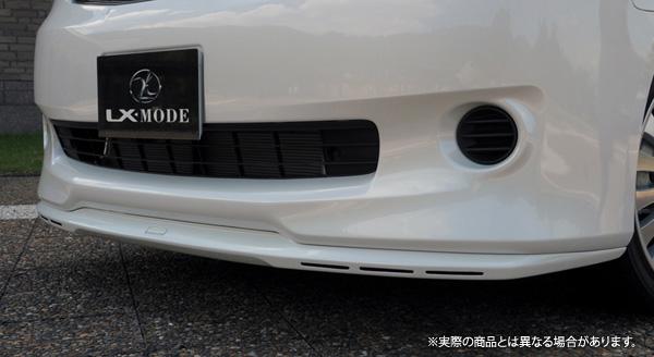 【LX-mode】ノア 等にお勧め LXフロントスポイラー(未塗装) 型式等:70系 ZRR70/75