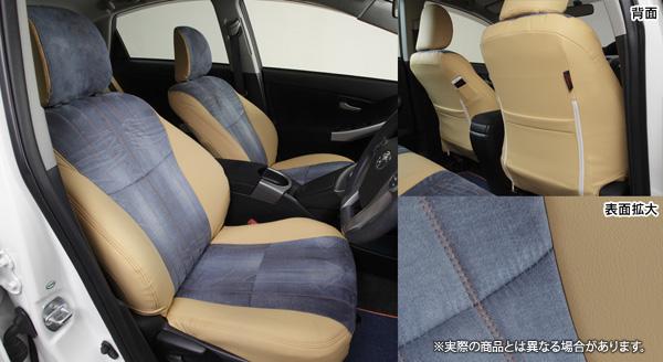 【LX-mode】プリウス/PRIUS 等にお勧め LXデニム調シートカバー(1台分セット) 型式等:ZVW30系