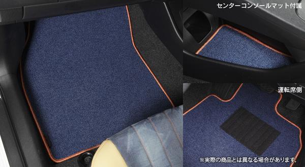 【LX-mode】プリウス/PRIUS 等にお勧め LXデニム風カラーフロアマット(前席・後席セット) 型式等:ZVW30系