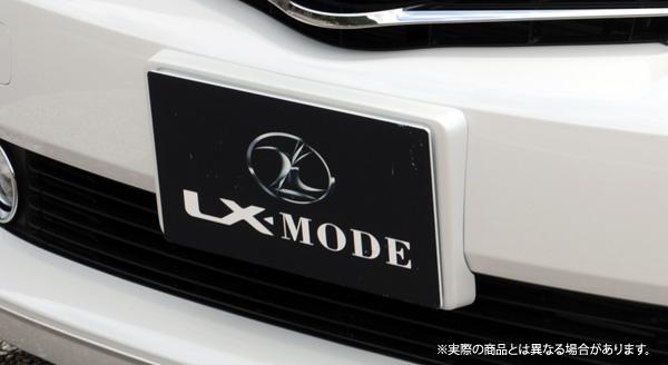 【LX-mode】プリウスα/PRIUSアルファ 等にお勧め LXフロントライセンスベース(未塗装) 型式等:ZVW40/ZVW41