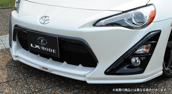 【LX-mode】トヨタ 86/ハチロク 等にお勧め LXフロントスポイラー(未塗装) 型式等:ZN6