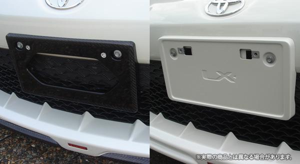 【LX-mode】トヨタ 86/ハチロク 等にお勧め LXカーボンフロントライセンスベース 型式等:ZN6
