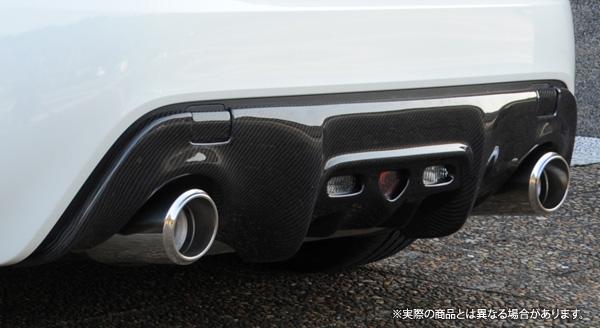 【LX-mode】トヨタ 86/ハチロク 等にお勧め LXカーボンリアバンパーボトム 型式等:ZN6