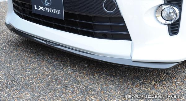 【LX-mode】ヴェルファイア/ヴェルファイアハイブリッド 等にお勧め LXフロントスポイラー Ver.Z(未塗装) 型式等:20系後期
