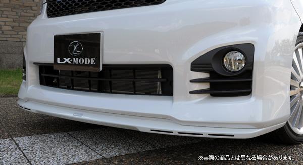 【LX-mode】ヴォクシー/VOXY 等にお勧め LXフロントスポイラー(未塗装) 型式等:70系後期 Z系