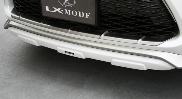 【LX-mode】レクサス NX300h/200t 等にお勧め LXフロントアンダーガーニッシュ ver.2(未塗装)(F SPORTモデル専用) 型式等:10系