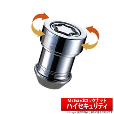 【McGard】ロックナット M12 x 1.5 形状:ストレート ネジ部深さ:26.4 ウルトラハイセキュリティロック 品番:MCG-31256SL