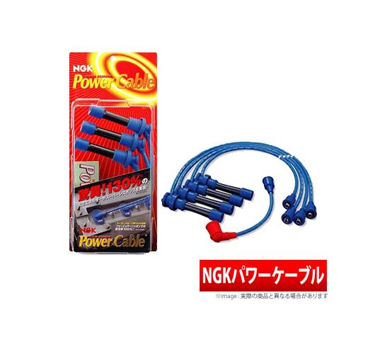 【NGK】 4輪車用パワーケーブル 品番:12N
