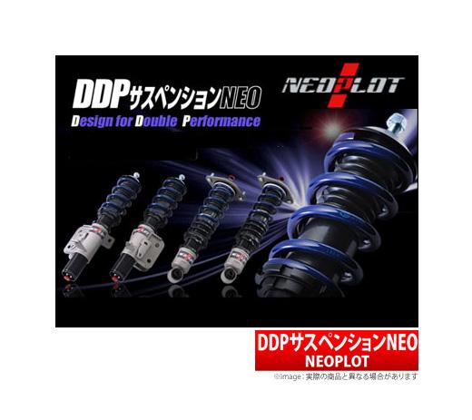 【NEOPLOT】DDPサスペンションNEO 品番:NP30110 トヨタ 86(ハチロク)などにお勧め! ZN6系