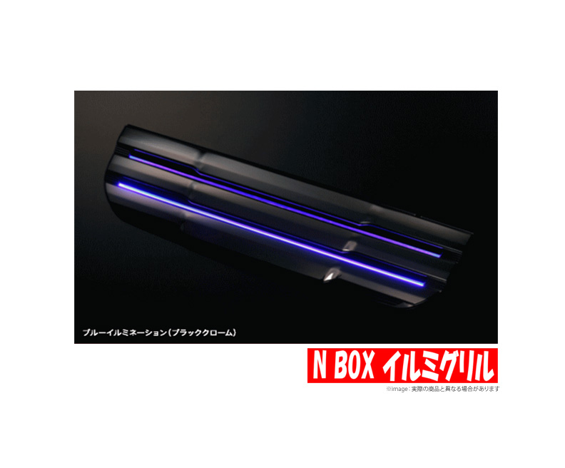 【ライツ/REIZ】 ホンダ N BOXカスタム/N BOX+カスタム 等にお勧め イルミネーション付 フロントグリル 型式等:JF1/2系