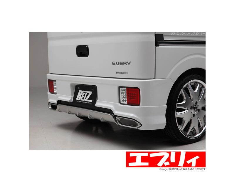 【ライツ/REIZ】 エブリイバン 等にお勧め リアバンパーハーフスポイラー 型式等:DA17V