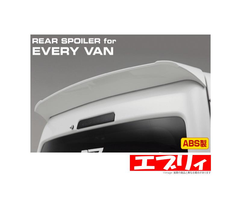 【ライツ/REIZ】 エブリイバン 等にお勧め エブリイバン リアルーフスポイラー 型式等:DA64V