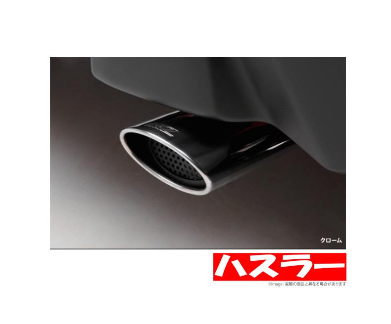 【ライツ/REIZ】 ハスラー 等にお勧め マフラーカッター(リアルカーボン) 型式等:MR31S
