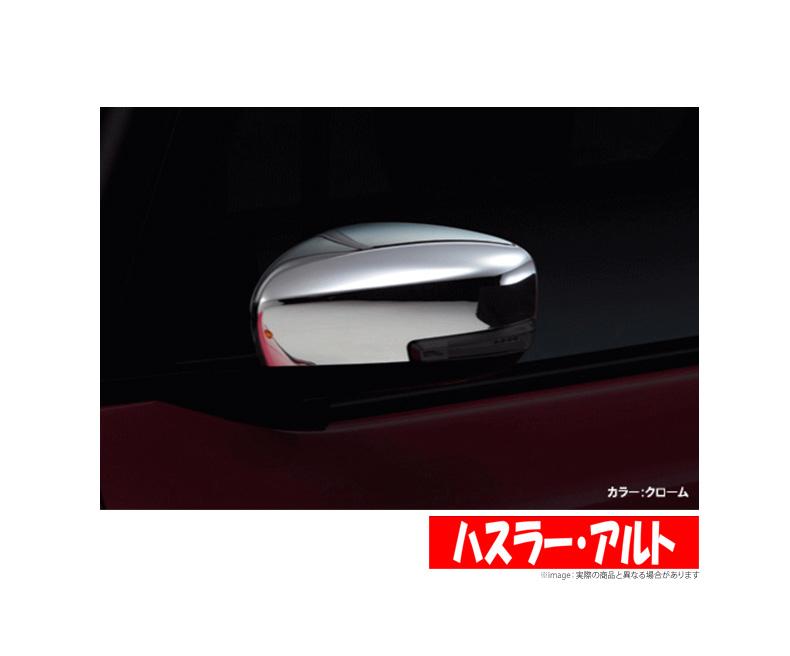 【ライツ/REIZ】 ハスラー/アルトワークス 等にお勧め ドアミラーカバー[カバー交換タイプ]未塗装品 型式等:MR31S/HA36S等