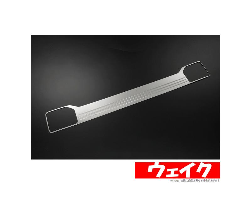 【ライツ/REIZ】 ウェイク 等にお勧め リアバンパーカバー 鏡面ステンレス製 型式等:LA700/710S