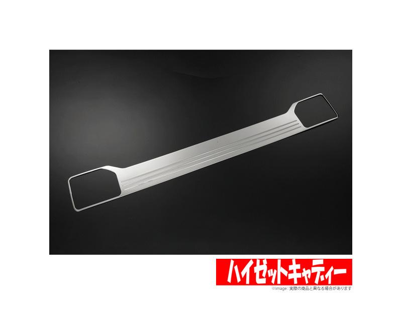 【ライツ/REIZ】 ハイゼットキャディー 等にお勧め リアバンパーカバー 鏡面ステンレス製 型式等:LA700/710V