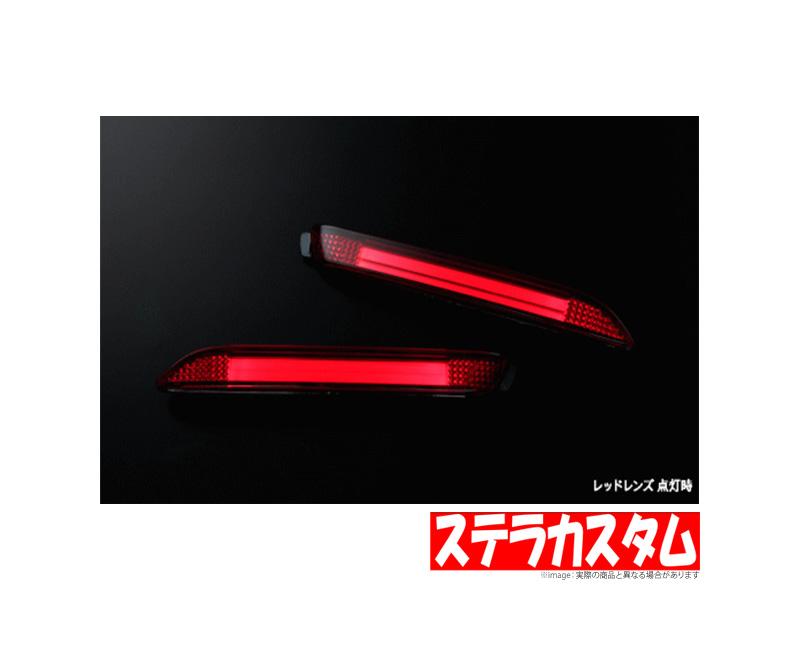 【ライツ/REIZ】 ステラカスタム 等にお勧め ライトバーLEDリフレクター 型式等:LA150/160F