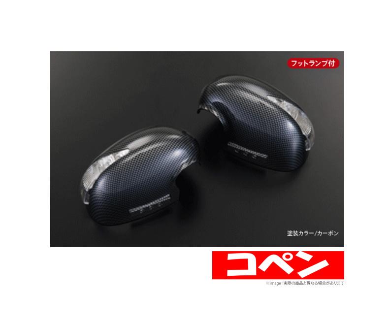 【ライツ/REIZ】 コペン 等にお勧め LEDウインカーミラーフットランプ付き[未塗装品] 型式等:LA400K