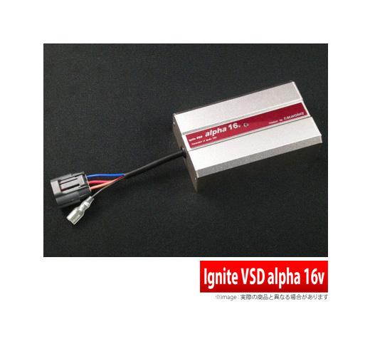 【TMワークス】 イグナイトVSD アルファ16v IgniteVSD alpha 16v 本体+車種別ハーネスセット フェアレディZ にお勧め! Z34系 品番:alpha 16v + VH012