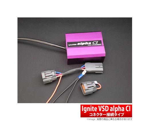 【TMワークス】 イグナイトVSD アルファCI IgniteVSD alpha CI 本体(コネクター接続タイプ)+車種別ハーネスセット アルト にお勧め! HA23S系 品番:CI002 + VH022