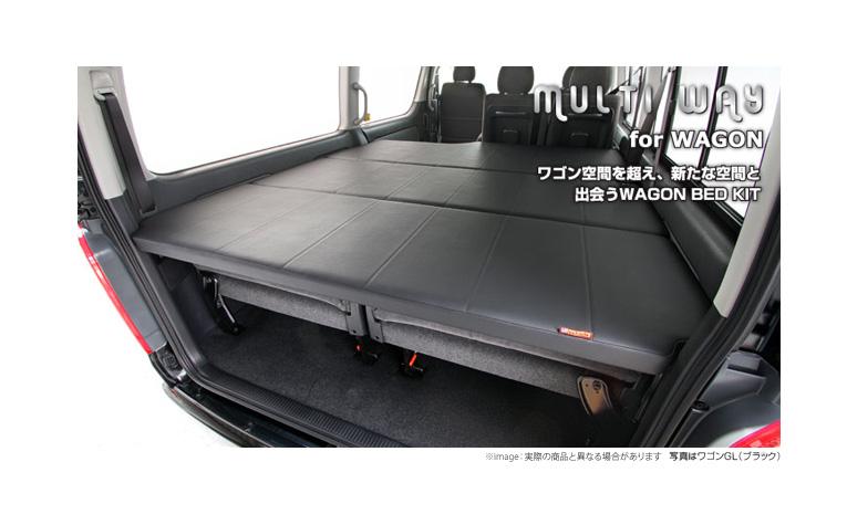 【ユーアイビークル UI vehicle】ハイエース 等にお勧め マルチウェイワゴンベッドキット 型式等:200系