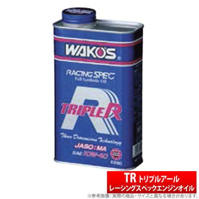 【ワコーズ WAKO'S】TR / トリプルアール 5W-30 20L TR-30 Full Synthetic(3D+LCT) レーシングスペックエンジンオイル 品番:E306