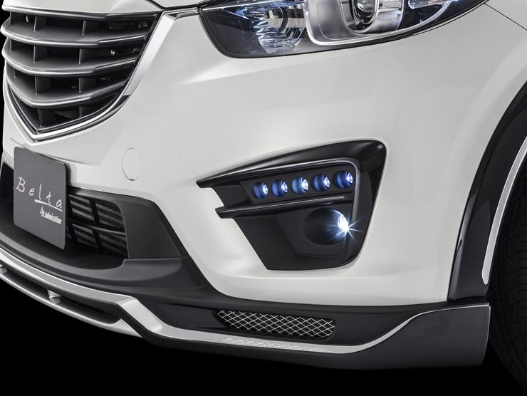 【アドミレイション/Admiration】 マツダ CX-5 等にお勧め LEDスポットキット 5連 塗装済[単色] ベルタハーフタイプ BELTA HALF TYPE エアロシリーズ 型式等:KEEFW/KE5FW/KE5AW/KE2FW/KE2AW (MC前後)