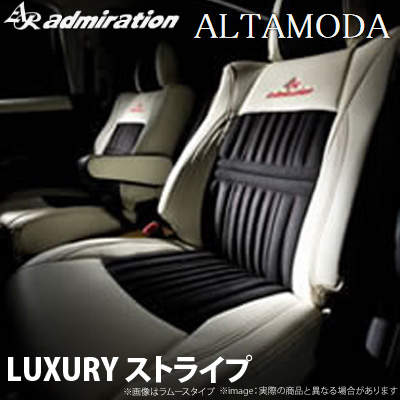 【受注生産】【アドミレイション/Admiration】 ルクラ 等にお勧め アルタモーダ シートカバー LUXURY ラグジュアリー・ストライプ (SSPU×SSPU) 型式等:L455F / L465F 品番:CS-D022-A