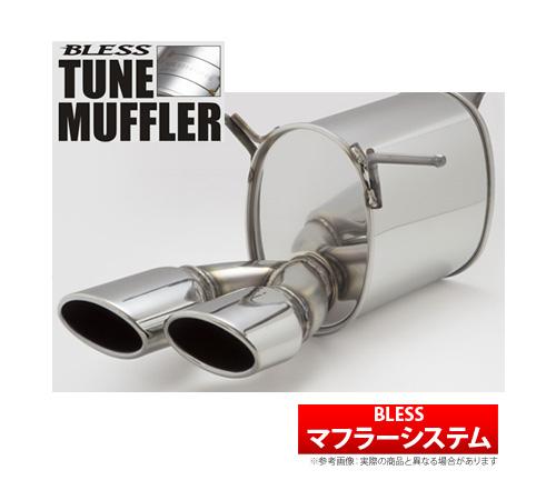 【ブレス/BLESS】 フィットハイブリッド 等にお勧め BLESS TUNE MUFFLER 左側ダミーマフラーシステム 型式等:GP5 品番:PT-HF02