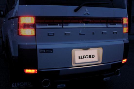 【Elford】デリカD:5 等にお勧め LED リアマーカーレンズ 型式等:前期